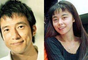 桜井和寿と吉野美佳